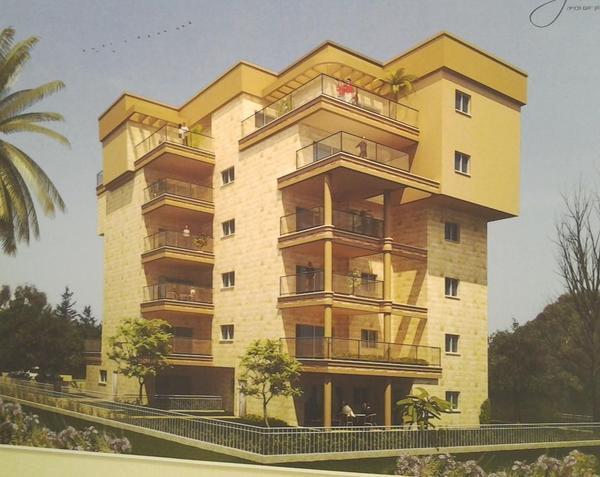 Kiryat Ata  - Metropolin