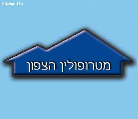 נדל''ן ישראל - עפולה  למכירה קרקע לפני הפשרה הזדמנות נדירה מטרופולין הצפון
