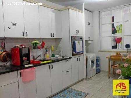 Real Estate Israel - Netanya North  Anglo Saxon Netanya