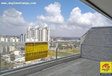 Real Estate Israel - Netanya   Anglo Saxon Netanya