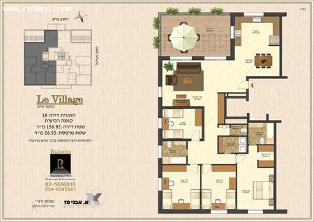 Real Estate Israel - Jerusalem Mekor Chaim מרפסת 26.5 מ''ר תאור הפרוייקט בימים אלו הולך ומוקם... Rubens Real Estate