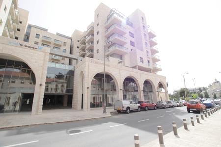 Jerusalem City Center - Zimuki Real Estate In Jerusalem
