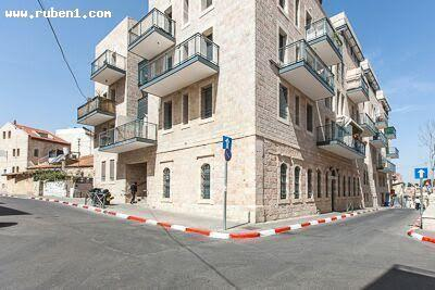 Real Estate Israel - Jerusalem City Center בבניין חדש, דירת 3 חד' מרווחת מיקום מצוין קרוב לכל... Rubens Real Estate